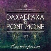 Khmeleva Project