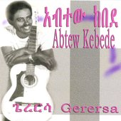Gerersa /Ethiopian Contemporary Oromogna Music