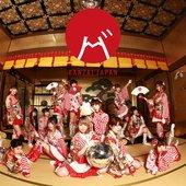 BANZAI-JAPAN_A_small.jpg