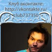 Аватар для theNickMan