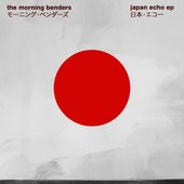 Japan Echo EP (日本・エコー)