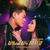 When We Disco (Duet with SUNMI) - Single