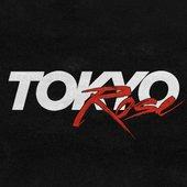logo (retrowave TR)