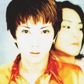 kuroyume '95 (PNG)