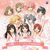THE IDOLM@STER CINDERELLA MASTER