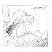 The Double EP: A Sea of Split Peas