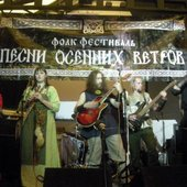 "26.09.2009, \""Песни Осенних Ветров\"", (\""Songs of Autumn Winds\"", Folk Concert, Russia)"