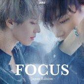 Focus - Japan Edition