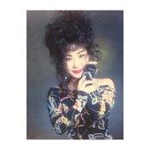 Cindy japanese singer
