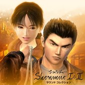Shenmue I&II Sound Collection