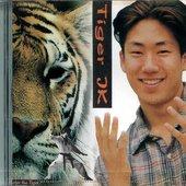 very rare cover of the 1st album (Enter the Dragon - 1995)