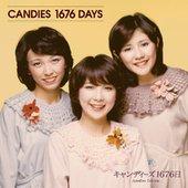 キャンディーズ1676日 (Another Edition)