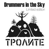 Drummers In The Sky