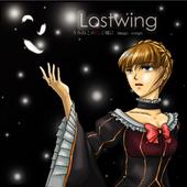 ryu-ga lost wing.png