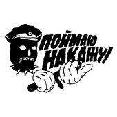 logo by Tair