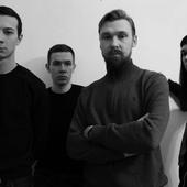 Группа Хмурый '2018