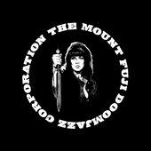 The-Mount-Fuji-Doomjazz-Corporation-.jpg