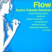 Flow ~Kyoko Fukada Remixes~