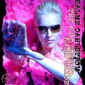 The Acid Cowgirl Audio Trade