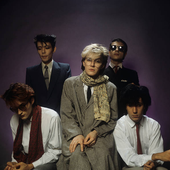 Japan with Masami Tsuchiya, 1982