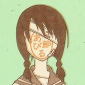 Avatar de Hikumo