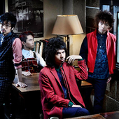 new single 6/17