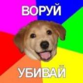Аватар для koc-iz
