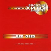 The Bee Gees - Greatest Hits