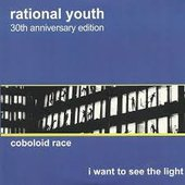 Coboloid Race / I Want to See the Light (30th Anniversary Edition)