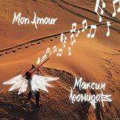 Mon Amour - Single