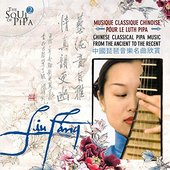 The Soul of Pipa (2) - Chinese Traditional Music