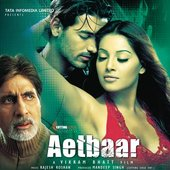 Aetbaar (Original Motion Picture Soundtrack)