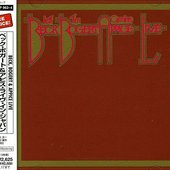 Beck, Bogert & Appice Live (40th Anniversary Edition)