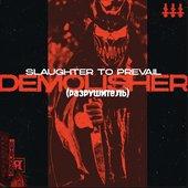 Demolisher - Single