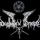 Deathspell+Omega++Logo+No+2++Fa.jpg