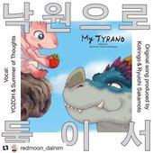 """My TYRANO: Together, Forever"" Original Soundtrack by Ryuichi Sakamoto"
