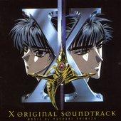 X Original Soundtrack