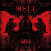 Hell 999 - EP