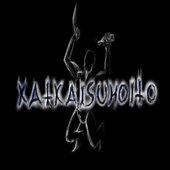 Katkaisuhoito logo
