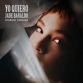 yo quiero! (spanish version)