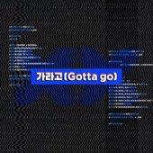 XX (Original Television Soundtrack), Pt. 1 - Single
