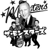 Monsters - Swiss Psycho Band