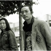 Reiko Azuma & Masami Akita