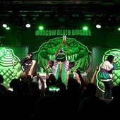 Moscow Death Brigade in Concert