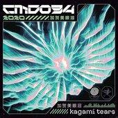 Kagami Tears