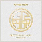 Breath;(Blood Night) [Oriental Version]