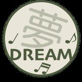 dream-nagano さんのアバター