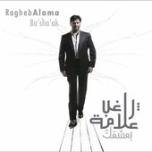 Ragheb's new album