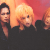 kuroyume '93 (PNG)