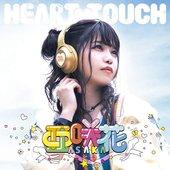 HEART TOUCH